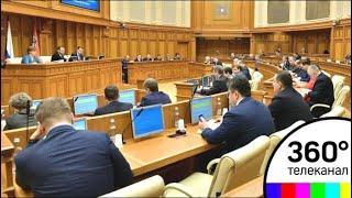 Мособлдума утвердила поправки в бюджет Подмосковья на 2018 год