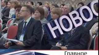 Новости Рязани 08 февраля 2018 (эфир 18:00)