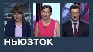 Трамп на саммите НАТО, сбор данных компанией Mail.ru и новое шоу Cаши Барона Коэна / Ньюзток RTVI
