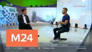 """Москва сегодня"": какой будет ЦКАД - Москва 24"