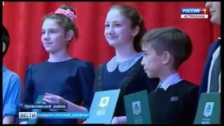 Астраханским выпускникам Санкт-Петербургской школы телевидения вручили дипломы об окончании курсов