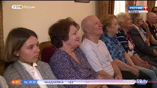 В Пензе почтили память местного краеведа Олега Савина