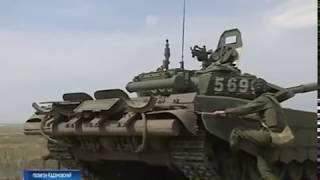 Танкисты ЮВО уничтожили боевую технику условного противника в Ростовской области