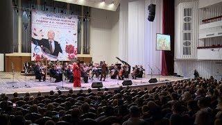 В Волгограде завершилась «Творческая неделя на родине Александры Пахмутовой»
