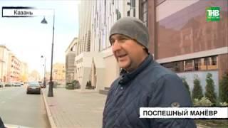 На улице Островского столкнулись Форд Фокус и Газель | ТНВ