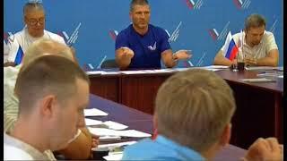 Гибель мотоциклиста в Челябинске рассорила коммунальщиков и чиновников  ОНФ созвал экстренное совеща