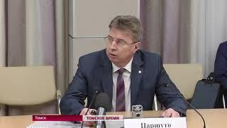 В Томске построят 6 школ по программе ГЧП