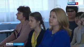 В Элисте стартовал региональный этап конкурса чтецов «Живая классика»