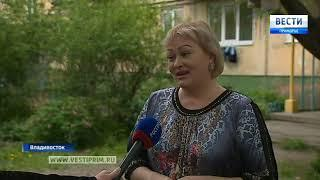 Итоги акции «Надежный партнер» подвела «Приморская генерация» ДГК
