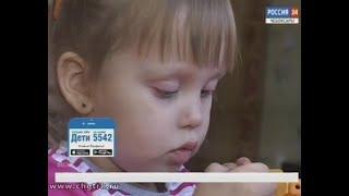 Поможем  двухлетней Вике Васильевой