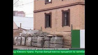 Коттедж за 61 млн рублей. Рейтинг загородной недвижимости Челябинска