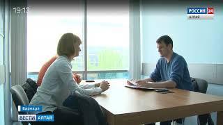 Алтайские семьи с детьми могут оформить ипотеку по льготной процентной ставке