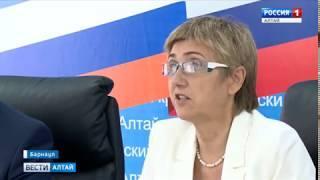 Школьники Алтайского края начнут изучать два иностранных языка
