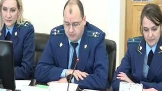 Форум транспортной прокуратуры