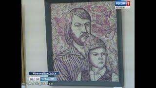 В Новочебоксарском художественном музее открылась выставка Юрия Алексеева