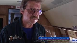 Санборт МЧС доставил на материк тяжелобольных крымчан