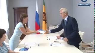 Белозерцев провел рабочую встречу с Анной Кузнецовой