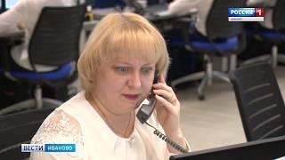 «СОГАЗ» подвел итоги работы в Ивановской области