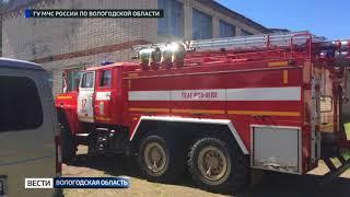 В Сокольском районе в школе произошел пожар: 44 человека эвакуировали