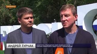 Андрей Турчак побывал в центре Пятигорска и осмотрел территорию Комсомольского парка.