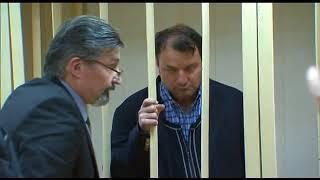Завершены следственные действия по уголовному делу Юрия Итина