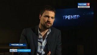 Фильм «Тренер» собрал 300 миллионов рублей в прокате
