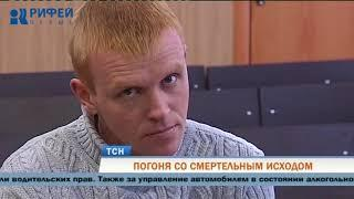 В Перми осудили виновника пьяного ДТП, в котором погиб пассажир