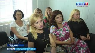 Вести Карачаево-Черкесия 07.08.2018