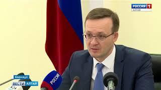 В Алтайском крае больше не будет обманутых дольщиков?