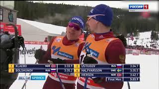 Брянский лыжник - самый молодой в нашей олимпийской команде