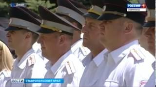 Праздник в строю. На Ставрополье отмечают День ГИБДД