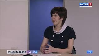 """""""В центре внимания"""". Эфир от 17.11.2018"""