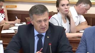 Депутаты Госдумы от Ставрополья поддержат интересы края при формировании национальных проектов