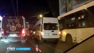 В Уфе произошло ДТП с участием пассажирских автобусов