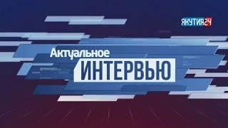 Прежде всего рост МРОТ в Якутии ощутят низкооплачиваемые работники - эксперт