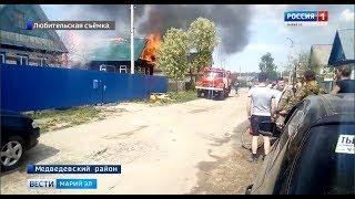 В одном из частных домов поселка Куяр случился пожар - Вести Марий Эл