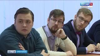 Смоленские студенты и аспиранты продолжают бороться за полмиллиона рублей