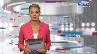 """""""Формула спорта"""" от 10 сентября 2018 г."""