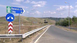 Дороги в Румынии — самые плохие в ЕС