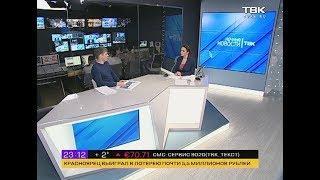 В. Бондарев о сносе павильонов в Красноярске