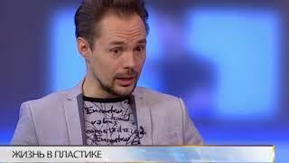 10.04.18 «Арт&Факты»