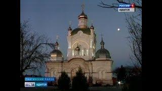 В ст. Дондуковской освятили восстановленный Свято Ильинский храм