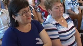 Иван Белозерцев наградил лучших работников торговли
