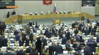Госдума России приняла закон об ответственности за увольнение работников предпенсионного возраста