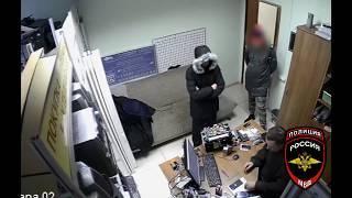 Полиция России-СОТОВЫЙ ТЕЛЕФОН.