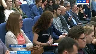 Врио губернатора Новосибирской области Андрей Травников ответил на вопросы студентов