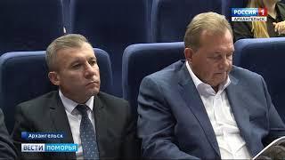 За кресло председателя Архангельского областного Собрания депутатов поборется Екатерина Прокопьева