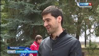 Молодой писатель из КЧР Аурен Хабичев стал обладателем литературной премии им. Фазиля Искандера