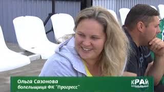 15.05.18 Программа «Край футбольный»