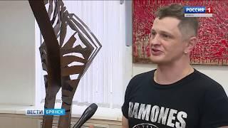 В Брянске открылась необычная выставка